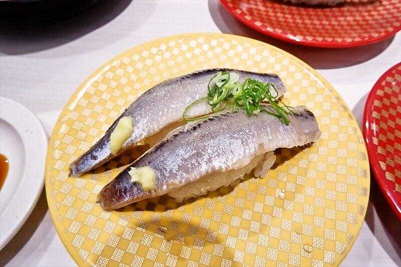 『魚べい』いわし