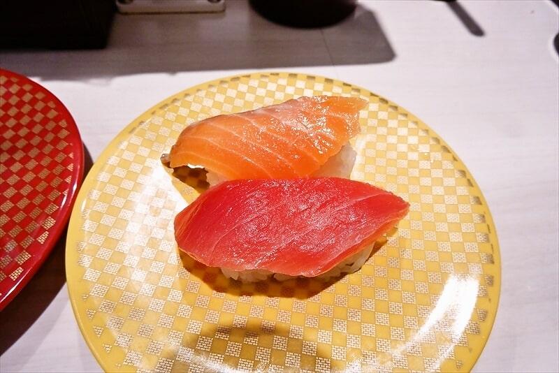『魚べい』まぐろサーモン
