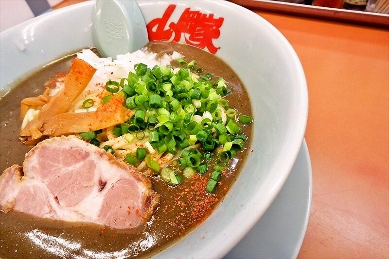 『山岡家』鬼煮干しラーメン3
