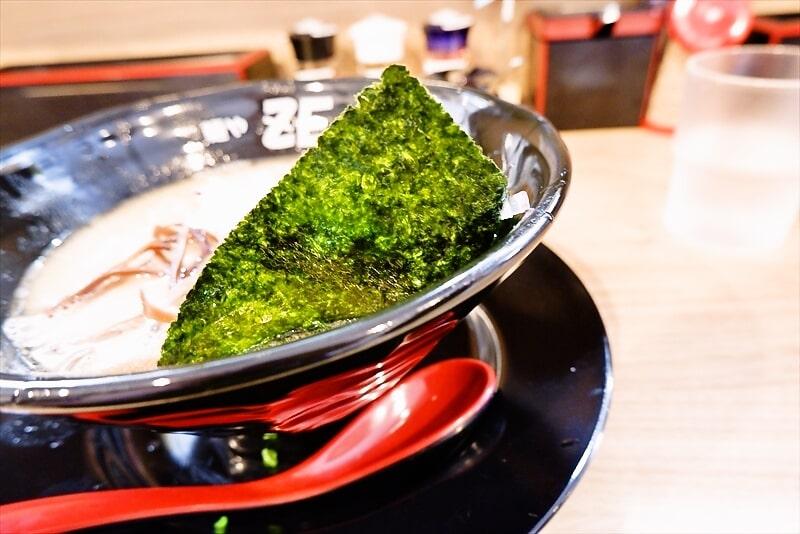 『麺や ZEっ豚』白とんこつラーメン6