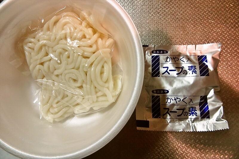 『寿がきや だし名人 関西風うどん』3