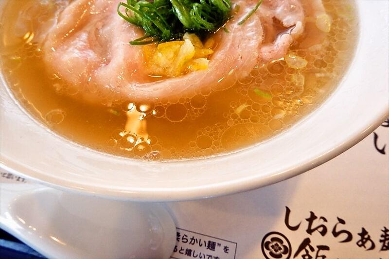 『らあめん花月嵐』飯田商店しおらぁ麺4