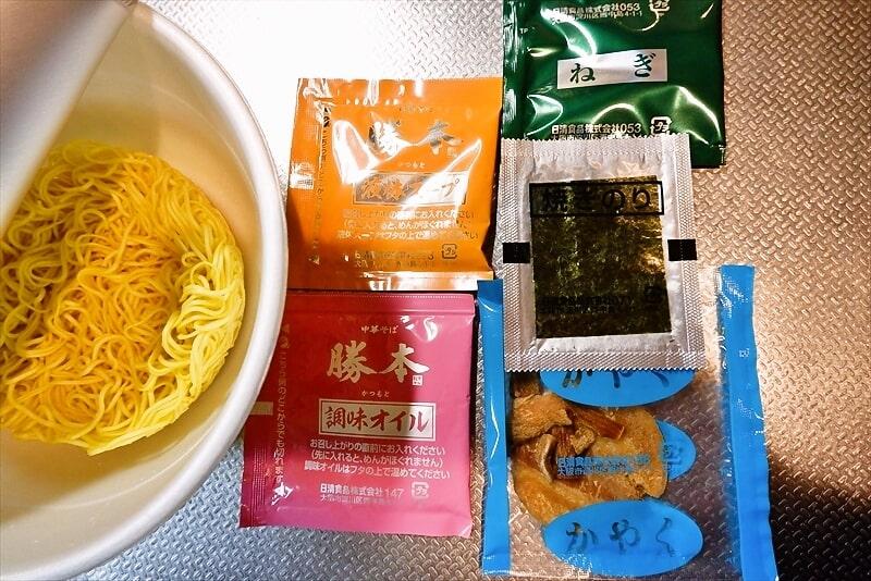 『中華そば勝本 東京芳醇煮干ししょうゆ』カップ麺4