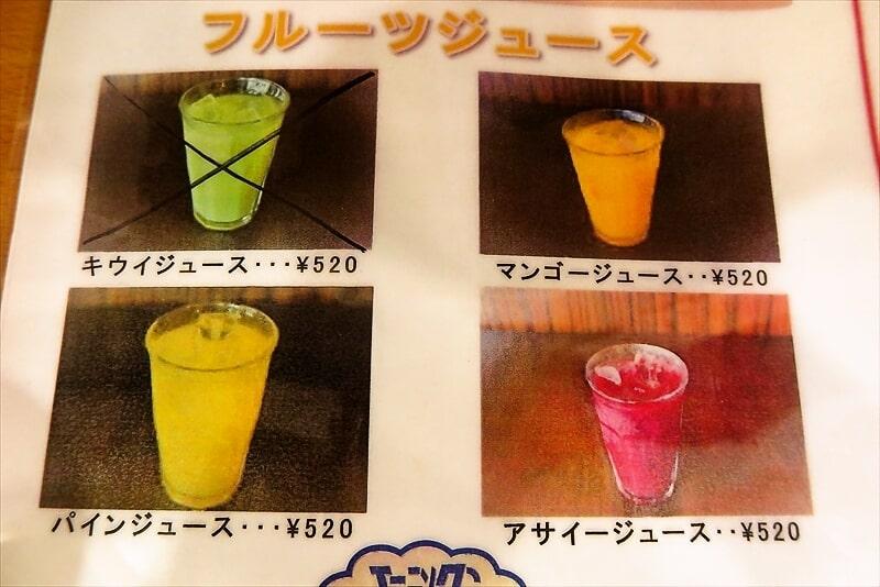 『モーニング喫茶リヨン』メニュー3