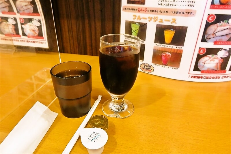 『モーニング喫茶リヨン』アイスコーヒー