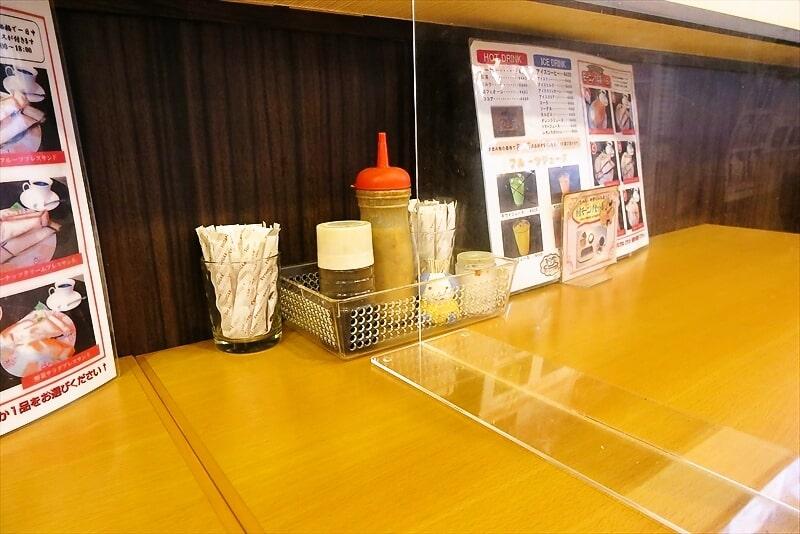 『モーニング喫茶リヨン』カウンター席