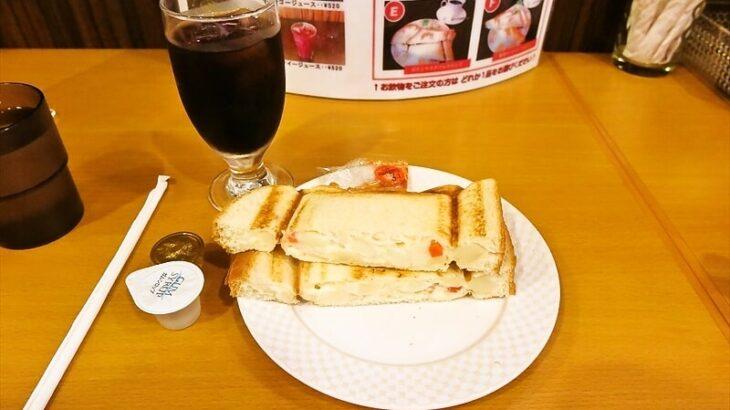 名古屋『モーニング喫茶 リヨン』で430円モーニングを食す!