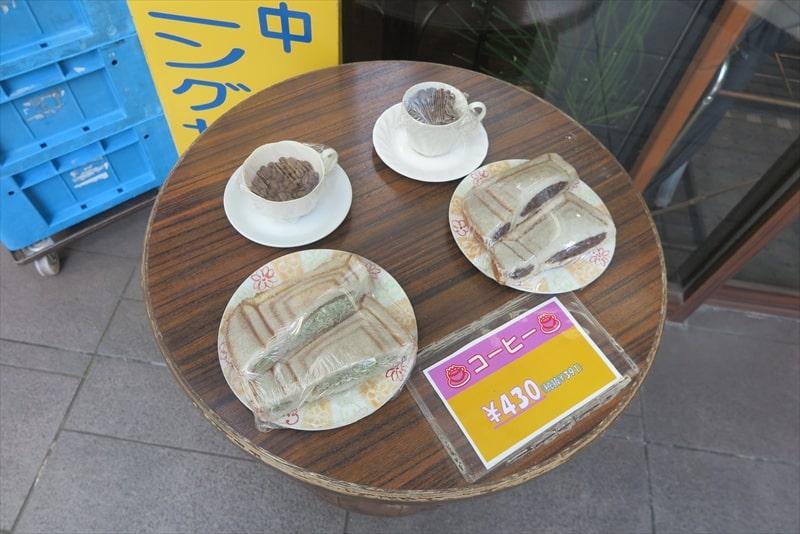 『モーニング喫茶リヨン』ショーディスプレイ