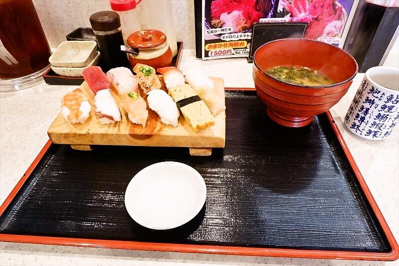 『まぐろ亭』ランチ握り寿司1