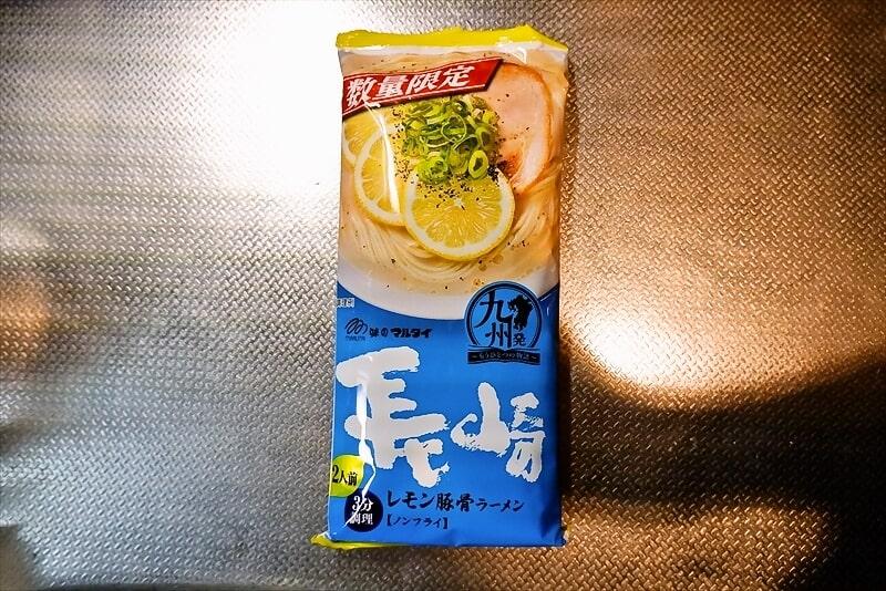 『味のマルタイ 長崎レモン豚骨ラーメン』1