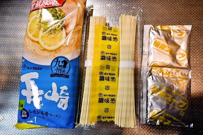 『味のマルタイ 長崎レモン豚骨ラーメン』5
