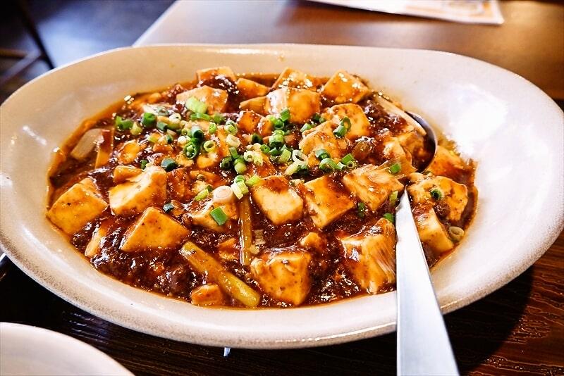 『北京飯店』麻婆豆腐定食2