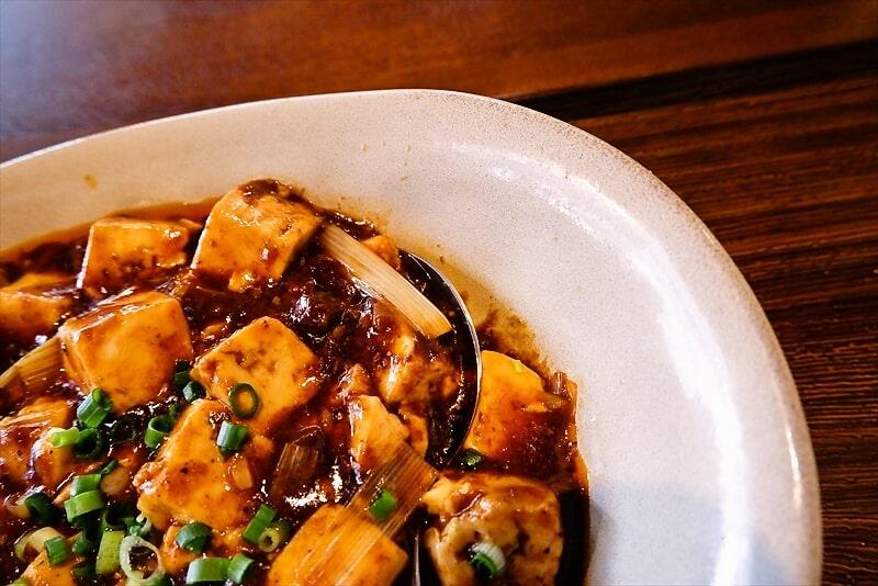 『北京飯店』麻婆豆腐定食3