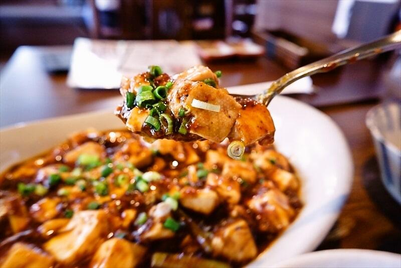『北京飯店』麻婆豆腐定食6