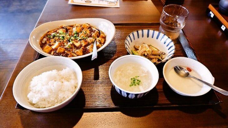 『北京飯店 相模原店』四川麻婆豆腐定食の辛さなどなど