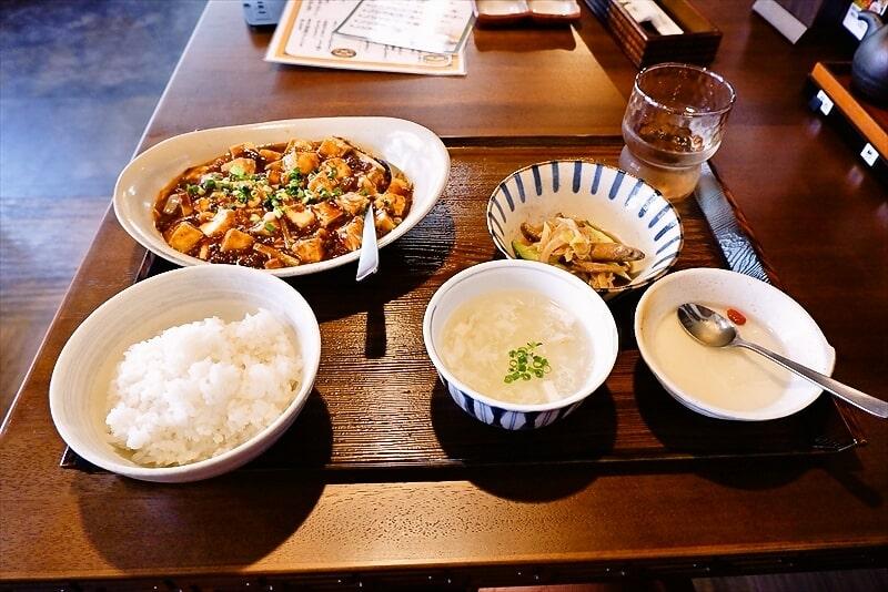 『北京飯店』麻婆豆腐定食8