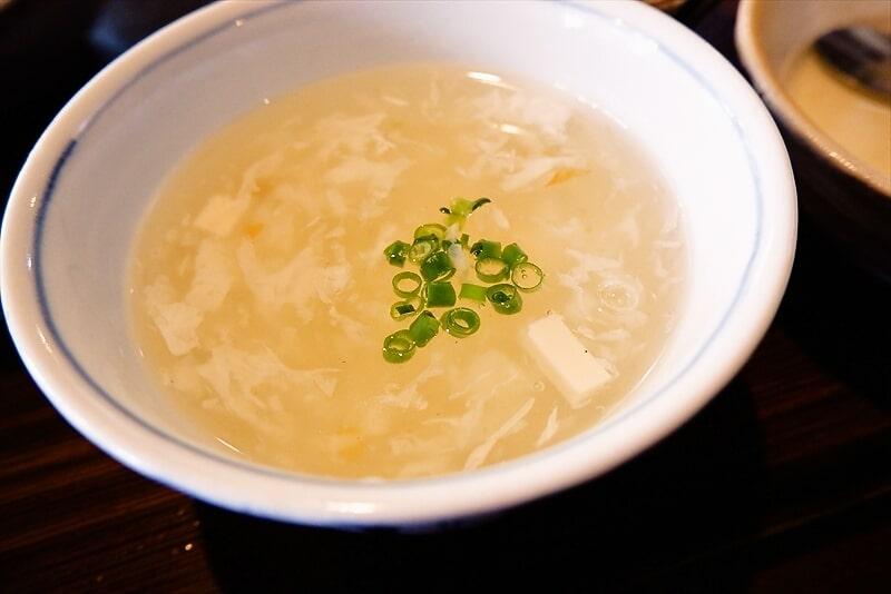 『北京飯店』スープ
