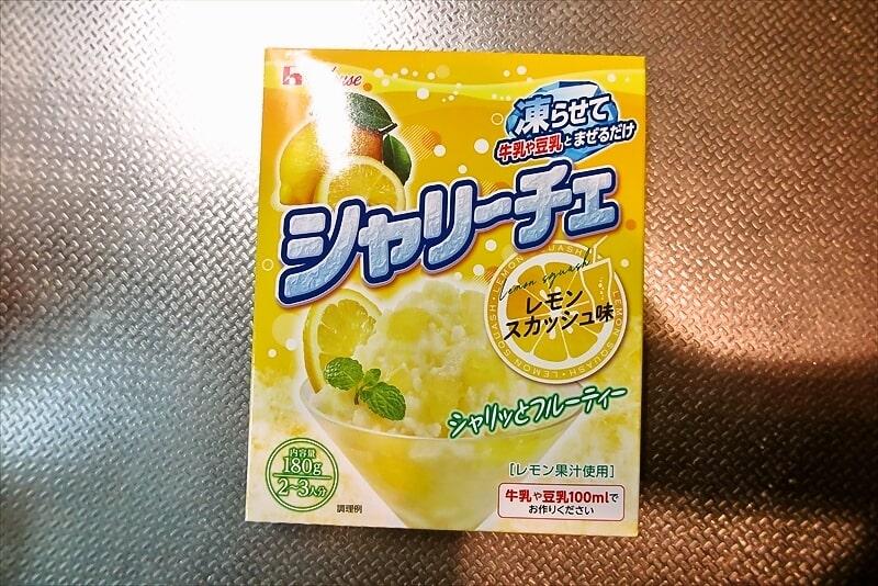 『シャリーチェ レモンスカッシュ味』1