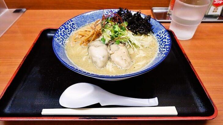 『肉煮干中華そば 鈴木ラーメン店』牡蛎そばを食す!@相模大野