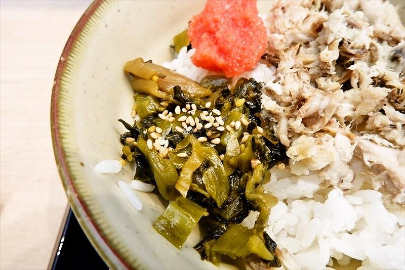 『ゆで太郎』焼鯖明太高菜ごはんセット7