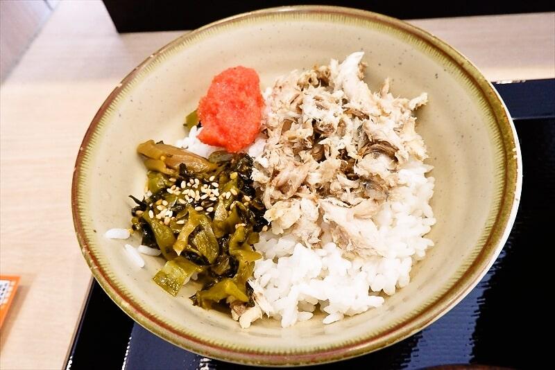 『ゆで太郎』焼鯖明太高菜ごはんセット2