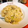 横浜『自由軒』のチャーハンは神々の食べ物!異論は認めない!!