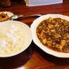 『公』の麻婆豆腐が町田で一番美味しいと思うので食べてみて欲しい