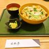 """『日本亭』タイで日本食を欲したなら""""カツ丼""""が最強な100の理由@シラチャ【かつ丼】"""
