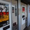 【新名所?】畑の真ん中に現れたオートレストランの謎@『中古タイヤ市場』相模原店