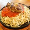 【デカ盛り】『ロータ』に行ったらハンバーグスパゲティー食べるだろ常識的に考えて@