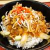 """『すき家』新メニュー""""チリドラゴン牛丼""""を食す!@タイ"""