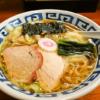 """白河ラーメン『竹の助』で美味しい""""ワンタン麺""""など如何でしょうか?@町田"""