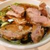 新宿『ほりうち』つけ麺を欲したならココで!@らぁめんほりうち