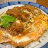 秋葉原『い志山』のカツカレーとカツ丼が最高過ぎてつらい