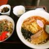 【淵野辺】『宝珍』の焼肉&定食ヂカラが最高過ぎる件の是非【相模原】